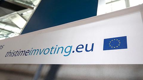【现场】是什么分裂了欧洲?这有来自欧盟选举辩论的四点观察