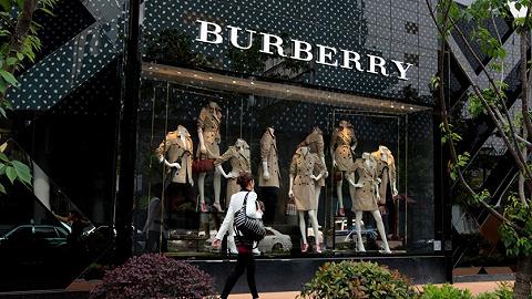 为了加快转型,Burberry将在未来一年关闭全球十分之一零售店铺