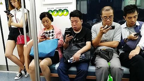 【财经数据】中国手机上网用户达12.9亿户