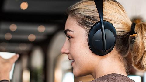 BOSE发布新款头戴式降噪耳机,售价399.95美元