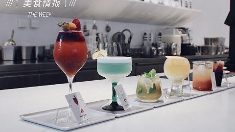 美食情报 | 上海喜茶LAB实验店首推限定鸡尾酒,海底捞开始卖奶茶