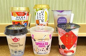日本已经被珍珠奶茶占领了!