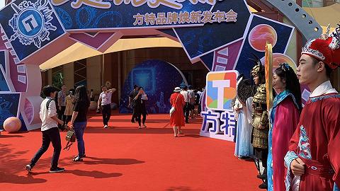 华强方特暑期将新开业4家中心乐土,盘绕家庭游进步二次消费
