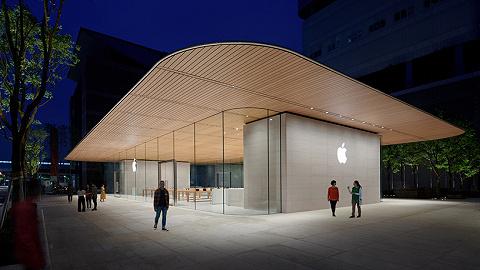 台北新开的苹果门店,从空中看是个巨大的MacBook
