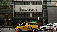 苏富比37亿美元卖掉自己:老牌拍卖行为何投奔法国电信大佬?