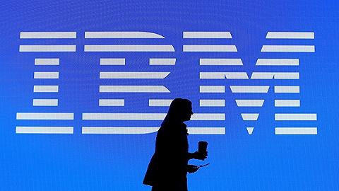 IBM 想要变年轻,再次裁员1700人