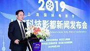 【文娱早报】上海松江区发布16条影视扶持措施 香蕉影业编剧计划投入超千万