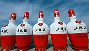 【深度】千元五粮液与白酒涨价潮