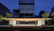 台北的第二家 APPLE STORE 开业了, 设计风格体现了苹果公司的最新设计理念