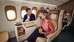 阿联酋航空商务舱票价分级, 乘客可选择只享用机上服务