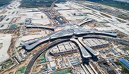 三大航暗战北京新机场