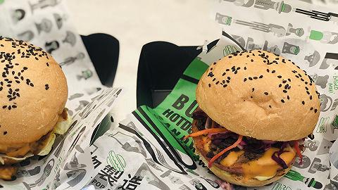 城市发现|北京这场汉堡节40家汉堡品牌都来了,其中还有当下最火的人造肉