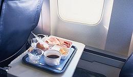7月起,乌鲁木齐航空将取消经济舱免费餐食