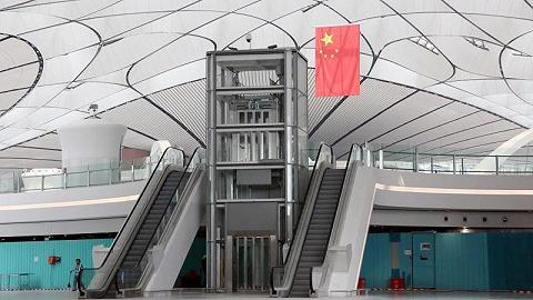 北京大興國際機場竣工在即 330臺電梯設備完成安裝調試