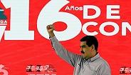 """委内瑞拉政府称再次挫败反对派政变:有人要取代瓜伊多做""""总统"""""""