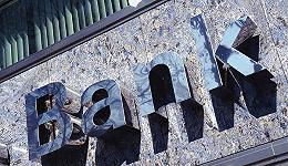 山西上市银行补缺,晋商银行通过港交所聆讯开始招股