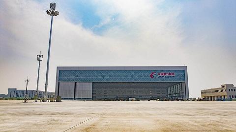 東航大興機場基地項目一階段建設順利竣工,2020年夏秋航季完成轉場