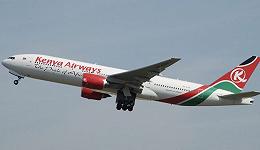 肯尼亚飞往伦敦航班上,起落架上突然掉落一人