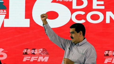马杜罗期待与反对派达成协议,双方或于近日重启对话
