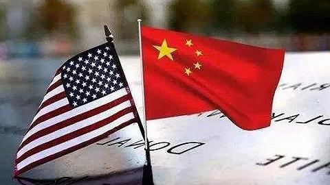 """百名美国""""中国通""""联名发公开信:敌视中国将适得其反"""