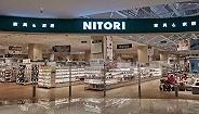 日本最大家居品连锁品牌NITORI加快内地开店速度,到2032年开够1000店