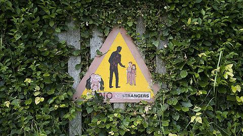 """【天下奇闻】美国男子欲性侵9岁女童获刑30年 法国正式通过""""禁打屁股法"""""""
