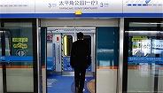 """【独家】青岛地铁集团回应""""1号线塌陷事故"""":与地质条件有关,与分包无任何关联"""
