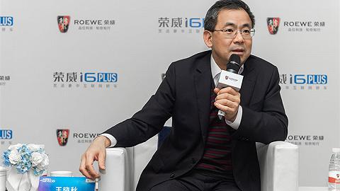 王晓秋或接替陈志鑫任上汽集团总裁