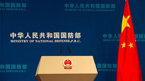 中国在南海岛礁试射反舰导弹?国防部回应