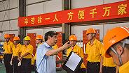 """上海举办防汛防台演练,""""橙色部队""""比拼应急维修"""
