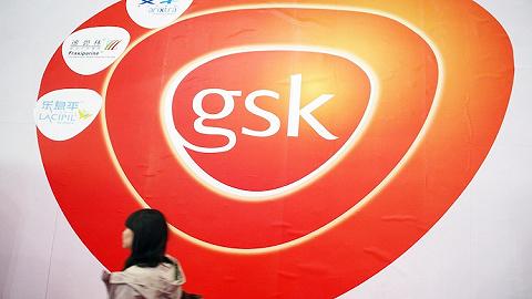 GSK在华业务继续调整,一年销售4亿的拉米夫定2.5亿卖给复星医药