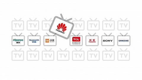 数据 | 华为想做中国智能电视老大,这个目标不太容易