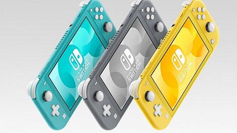 任天堂推出主打便携的新主机Switch Lite,9月20日发售