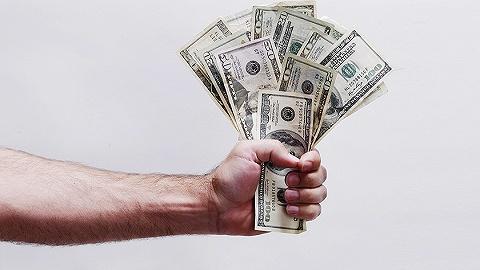 【界面早报】獐子岛涉财务造假被罚60万 英国驻美大使达罗克宣布辞职