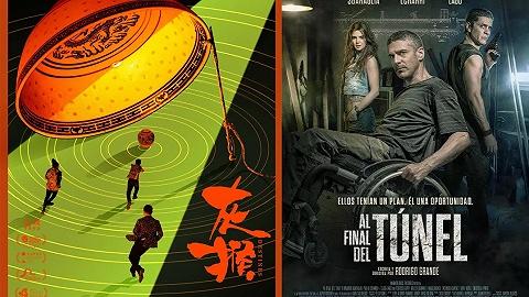 影讯 | 《灰猴》0723上映 西班牙悬疑片《隧道尽头?#33539;?#26723;0725