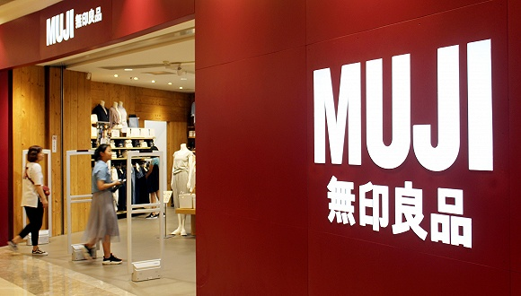 "MUJI中国新任董事总经理:我们的顾客和""山寨品牌""目标消费者重合"