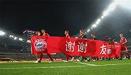 德甲希望成为中国最受欢迎的联赛,还想推动中国举办世界杯