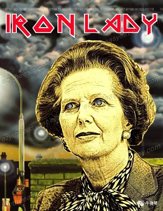 之前最著名的一个铁娘子,是英国前首相撒切尔夫人。她曾是冷战结束的重要推手,也是英国改革的争议性人物。