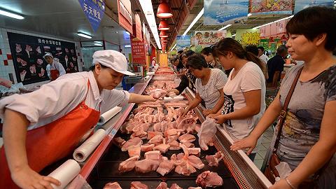 猪肉在CPI中的权重被调低了吗?