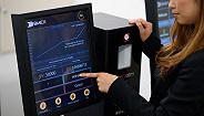 5万客户资产外流,日本交易所BITPoint将全额赔偿被盗加密货币