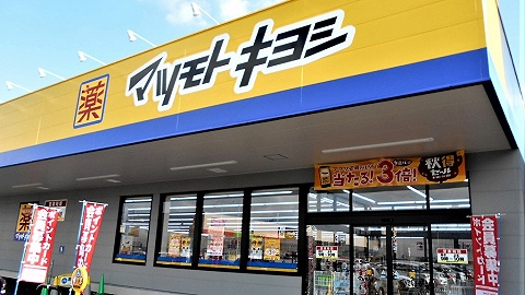 本土市场拓展空间受限,日本药妆连锁松本清要在香港和越南开店