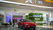 小鹏汽车发布新版补偿方案:10万积分或三年六折保值换购