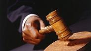 火荣贵受贿、挪用公款、滥用职权案一审开庭