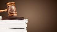 最高法集中清理司法解释103件,加强对民营企业合法权益保护