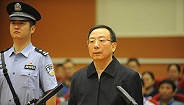 贵州原副省长蒲波被判无期徒刑,被控受贿7126万余元