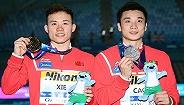 【体育早报】谢思埸跳水世锦赛3米板三连冠 马竞官宣埃尔莫索加盟