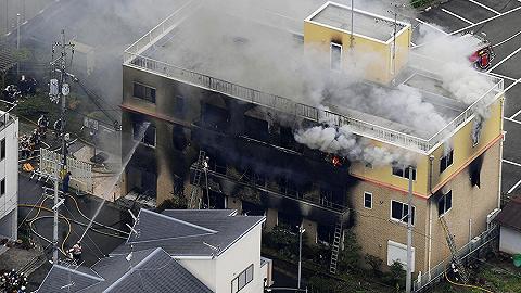 【界面早报】章莹颖案凶手被判终身监禁 京都纵火案已致33人死亡