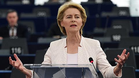 """欧盟候任""""大管家""""冯德莱恩:硬脱欧影响恶劣,实在不行可再延期"""