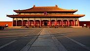 地方新闻精选|游客故宫吸烟发视频炫耀北京警方介入 云南两女干部拒提拔被处理