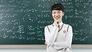 中国时隔四年重夺国际数学奥林匹克冠军,与美国队并列第一